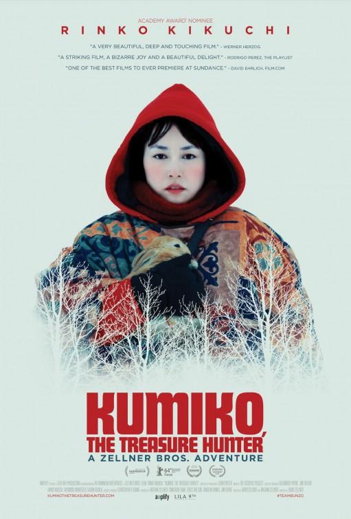 Kumiko - A Caçadora de Tesouros