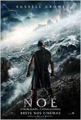 Noé | Noah